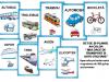 planse-transport
